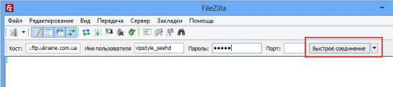 FTP менеджер
