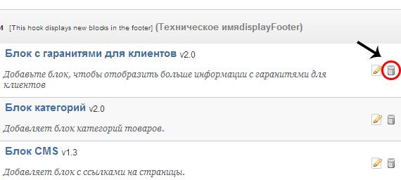 displayFooter