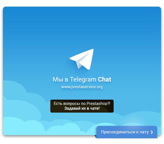 Если у Вас есть вопросы, задавайте их в группе TeleGram