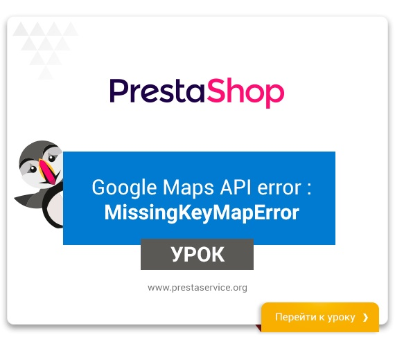 Google Maps API error: MissingKeyMapError