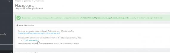 Яндекс и Google вебмастера