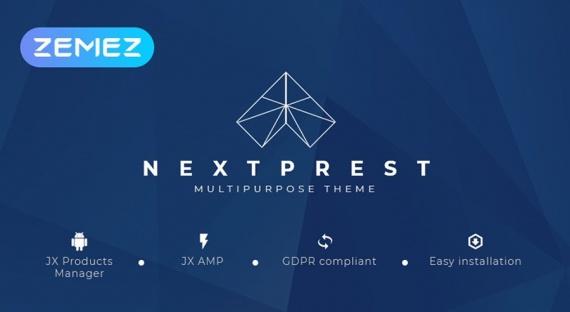 Что такое Nextprest